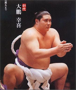 20111026-Sumo Forum Taiho